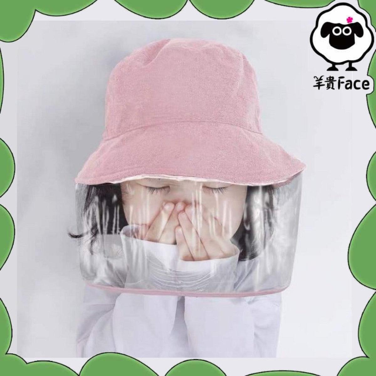 Kid Hat Pink