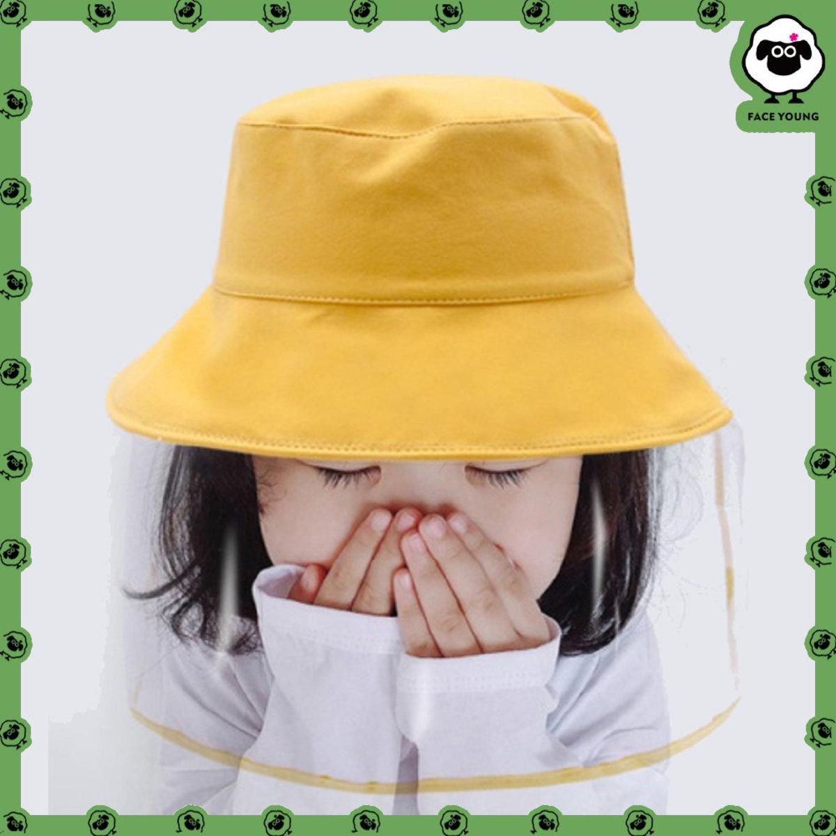 (兒童)韓國款兒童寶寶防疫防飛沫漁夫帽 - (黃色)