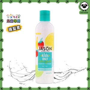 Jasons Natural 【兒童專用】特別溫和全天然護髮素(227g)-無淚配方-平行進口