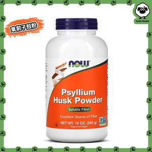NOW FOODS Psyllium Husk Powder, 12 oz (340 g)(Parallel import)
