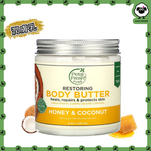 Petal Fresh Restoring Body Butter, Honey & Coconut, 8 oz (237 ml)【Parallel import】