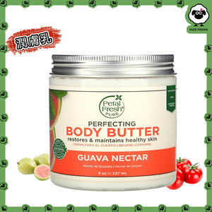 Petal Fresh Perfecting Body Butter, Guava Nectar, 8 oz (237 ml)【Parallel import】