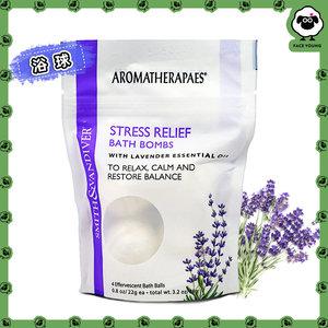 Smith & Vandiver Stress Relief Bath Bombs with Lavender Essential, 4 Effervescent Bath Balls, 0.8 oz (22 g)*4
