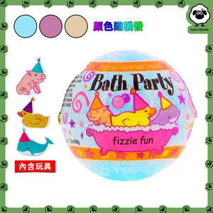 Smith & Vandiver Bath Party Fizzie Fun, 2.2 oz (60 g)