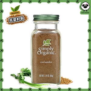 Simply Organic Coriander, 2.29 oz (65 g)