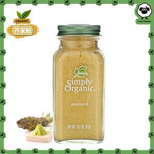 Simply Organic Mustard, 3.07 oz (87 g)