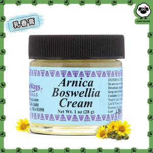WiseWays Herbals 【極度乾燥肌膚】天然植物山金車乳保濕香膏(28g)/面部身體適用