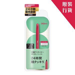 DEJAVU [Authorized Goods] Made in Japan- Lasting Fine Pencil Eyeliner E, Real Black