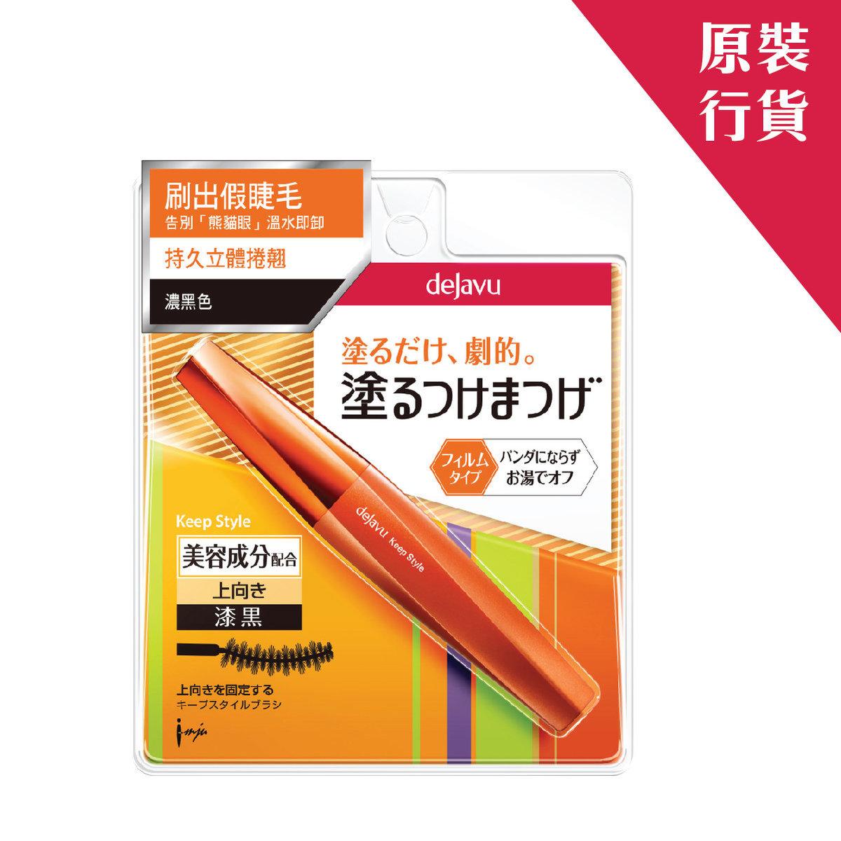 [Authorized Goods] Made in Japan- Keep Style Mascara, Black