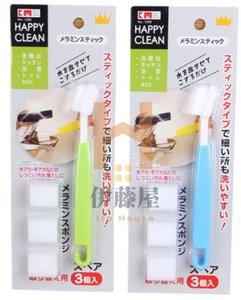 KM 日本品牌KM納米海綿縫隙刷 可換刷頭納米海綿細縫刷 死角清潔迷你海綿刷(1枚入)