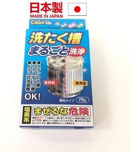JP 日本進口洗衣機槽清潔劑 清洗劑