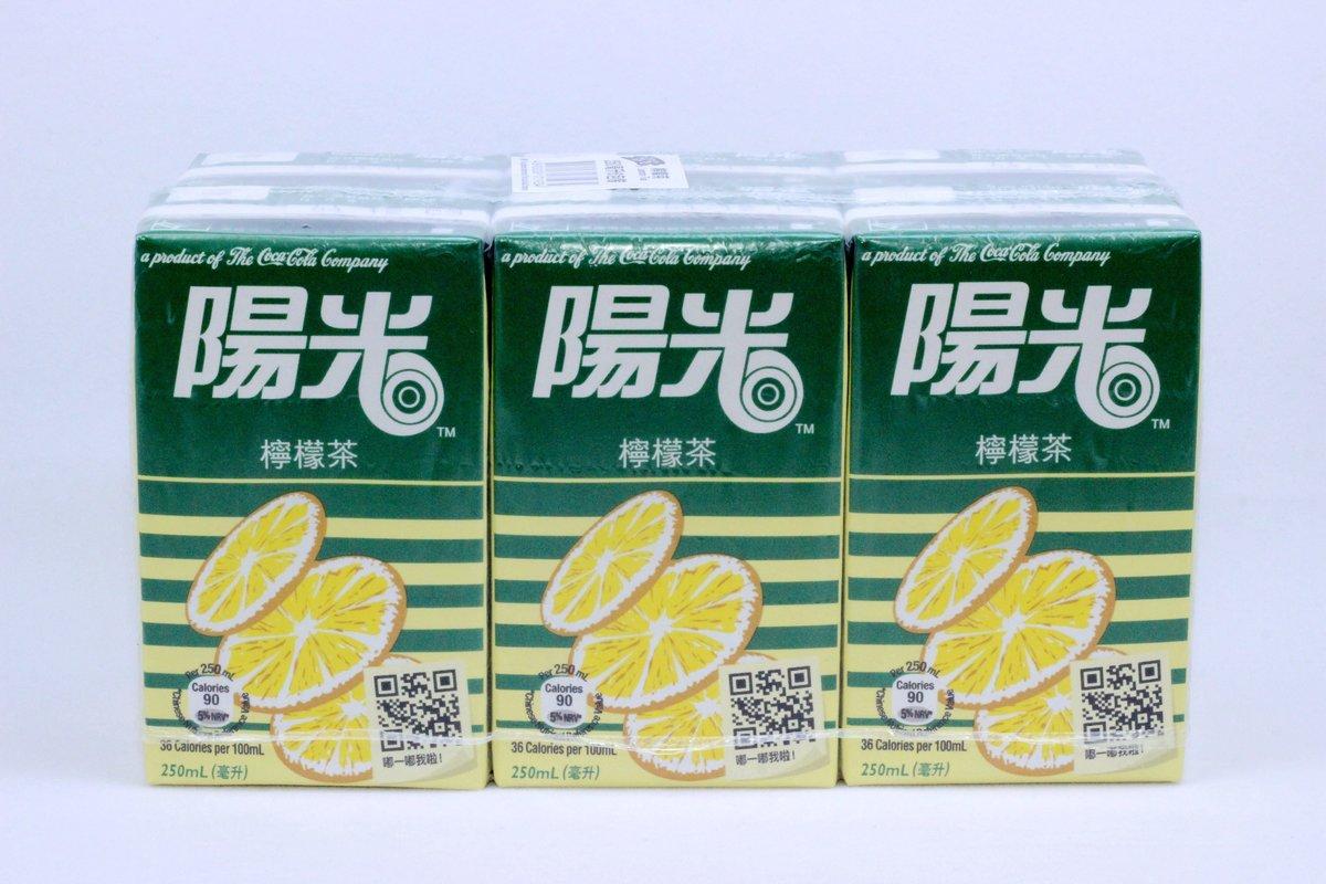 陽光 檸檬茶250ml x 6包裝