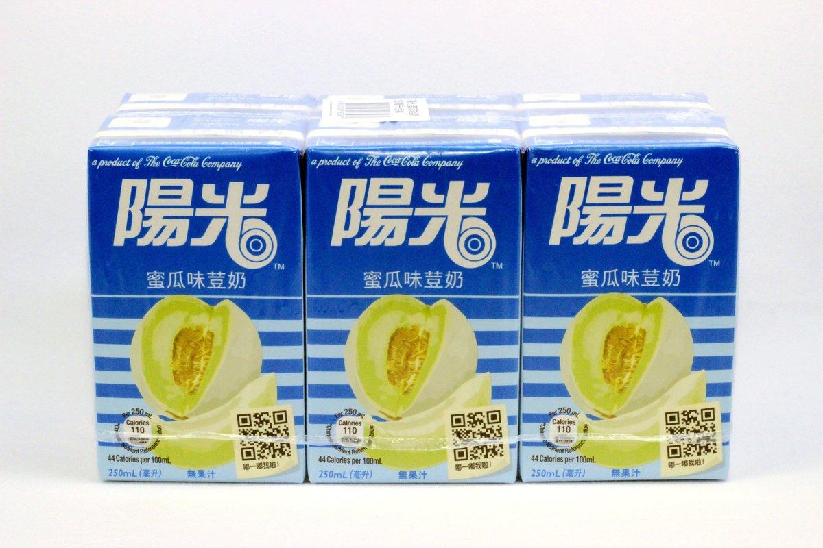 陽光 蜜瓜味荳奶250ml x 6包裝