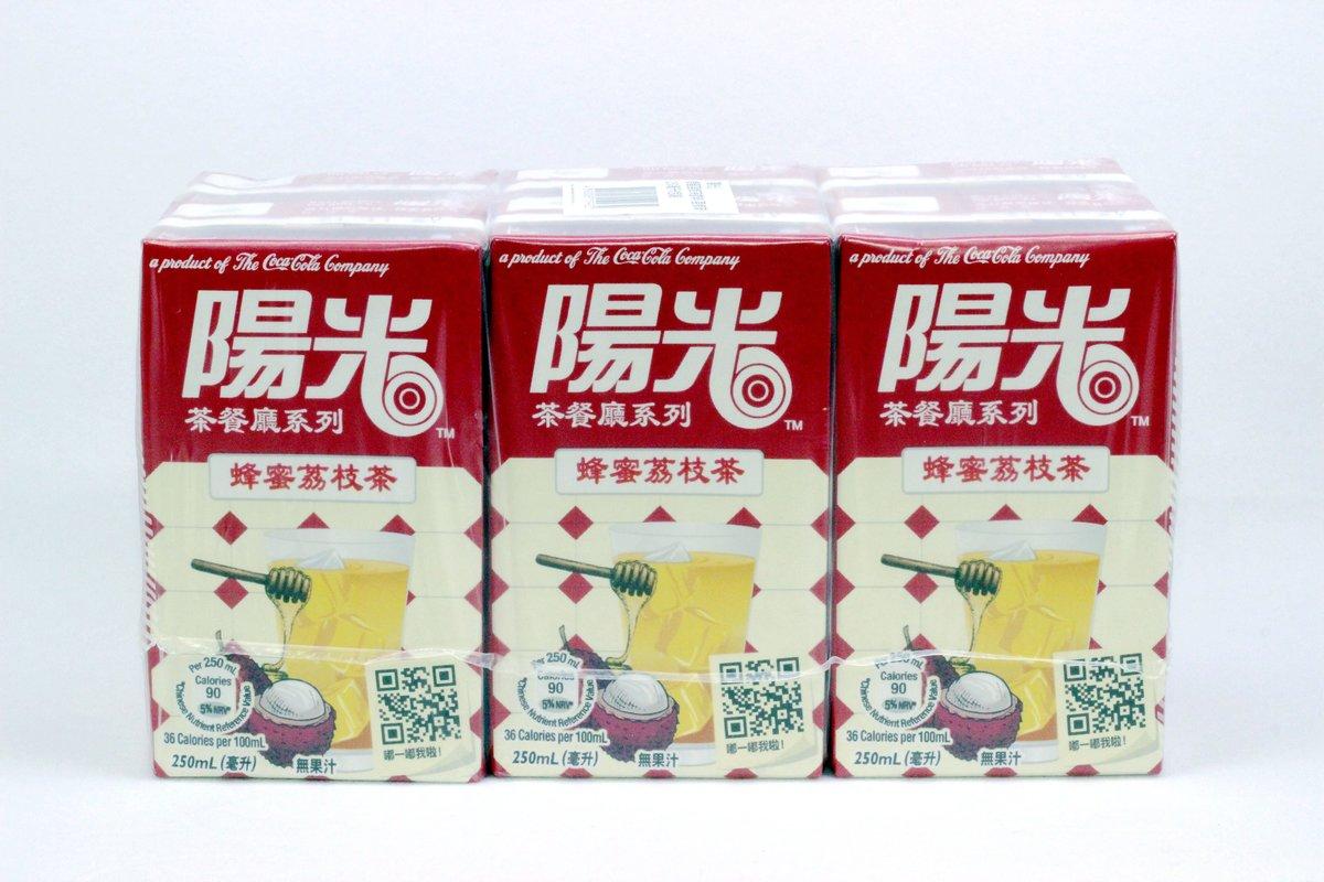 陽光 蜂蜜荔枝茶250ml x 6包裝