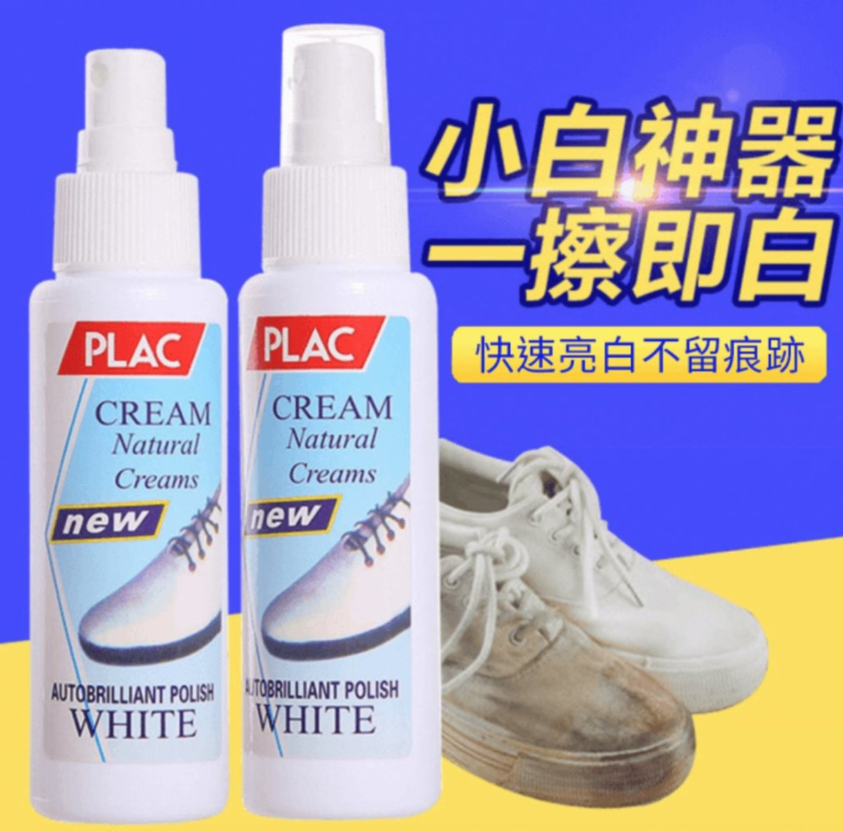 PLAC White Shoe Cleaner