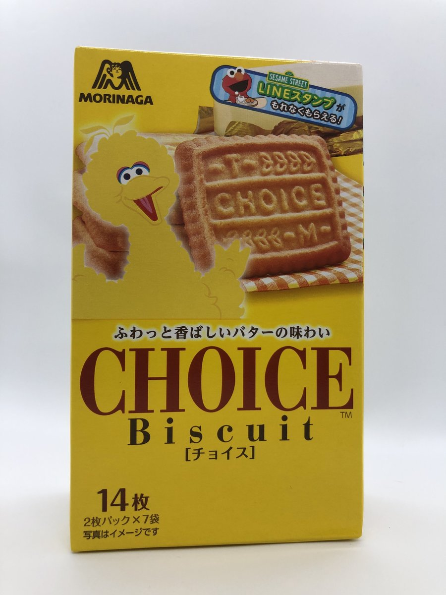 SESAME STREET FLAVORED BUTTERY CHOICE BISCUIT 14's(121g) 4902888218828
