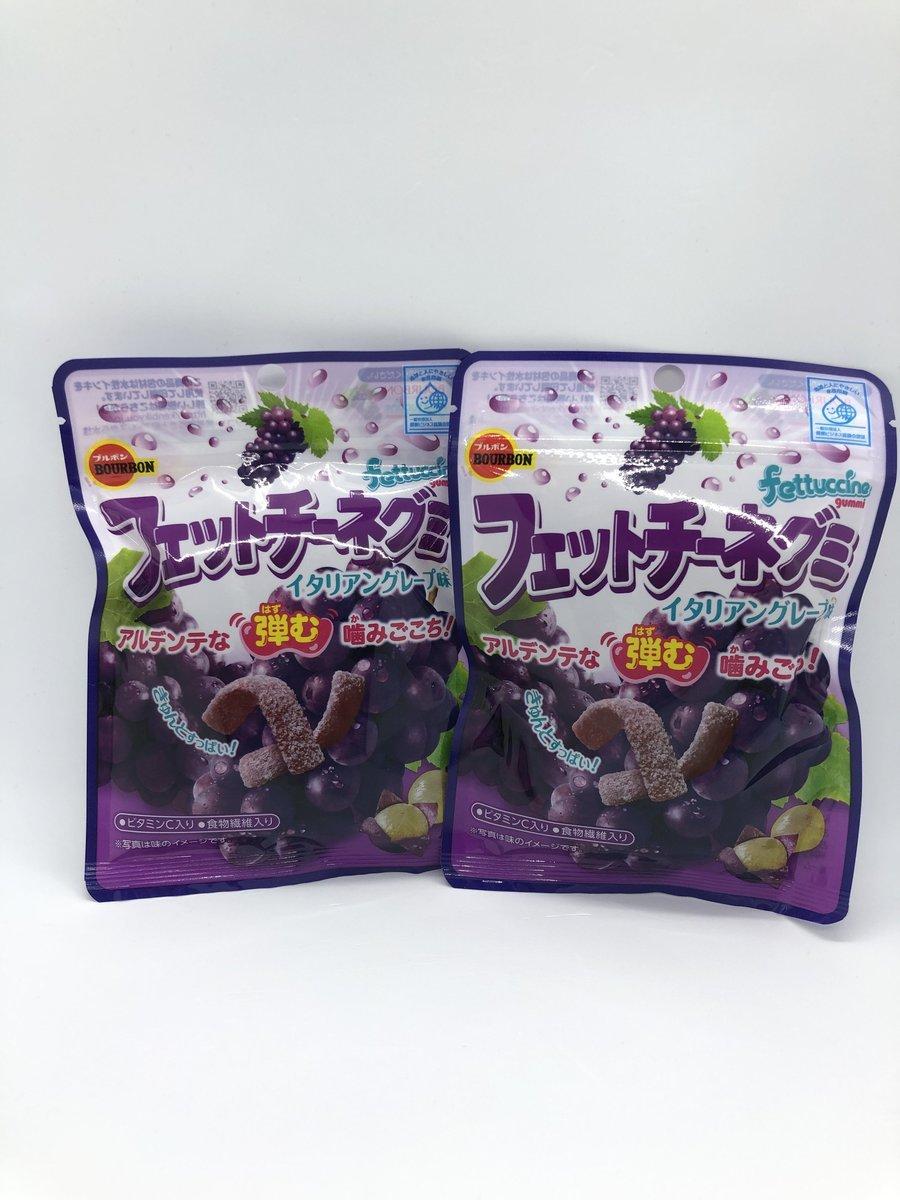 Fettuccine Gummy Grape Taste (2 packs) 50g X 2 4901360315826