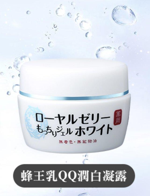 OZIO 美白蜂王漿潤白凝露 ローヤルゼリー ホワイト 5
