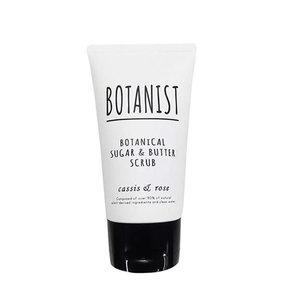 BOTANIST 植物性糖質杏仁去角質磨砂膏 (黑加侖子&玫瑰) 150g
