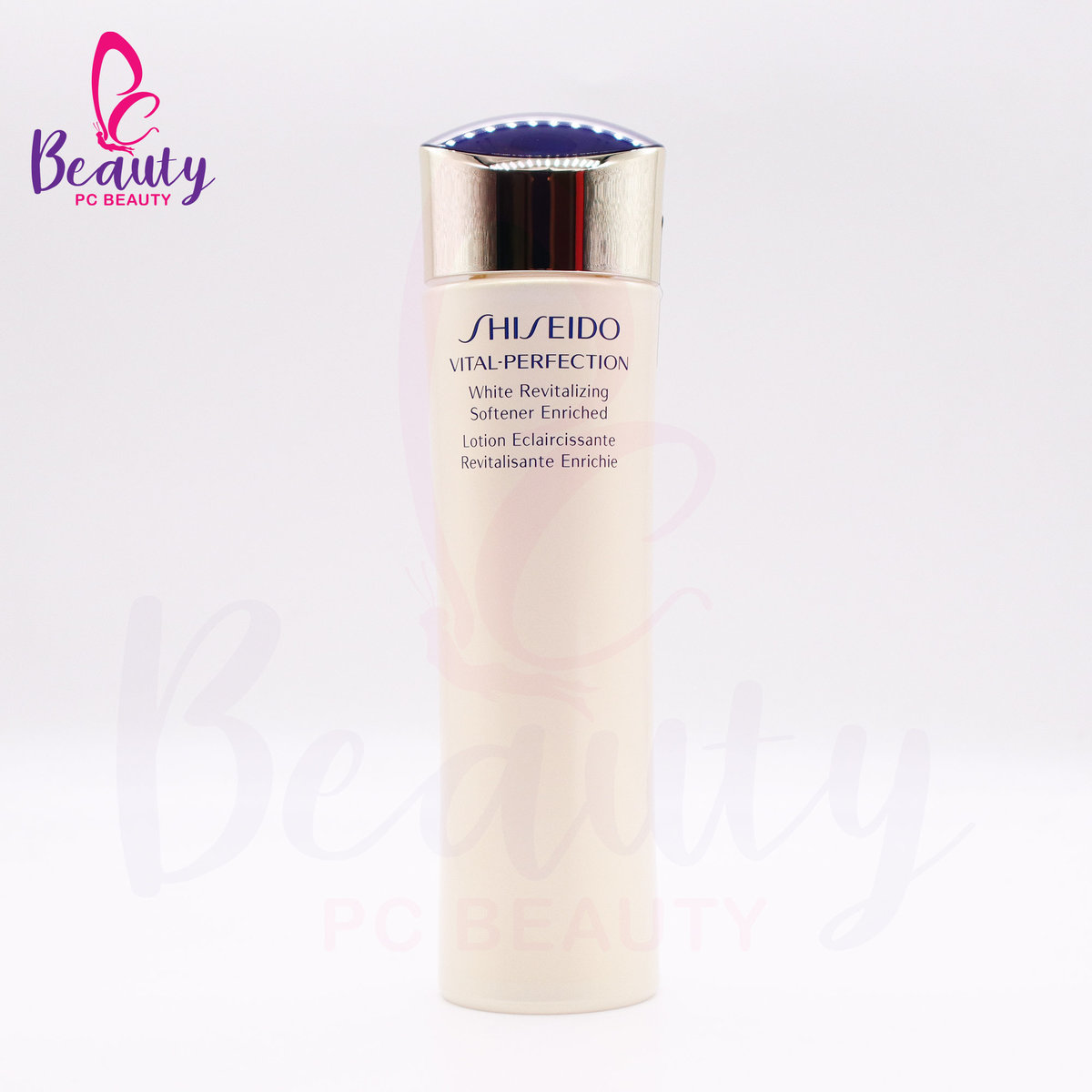 SHISEIDO VITAL-PERFECTION WHITE REVITALIZING SOFTENER ENRICHED 150ML [Parallel Import Product]