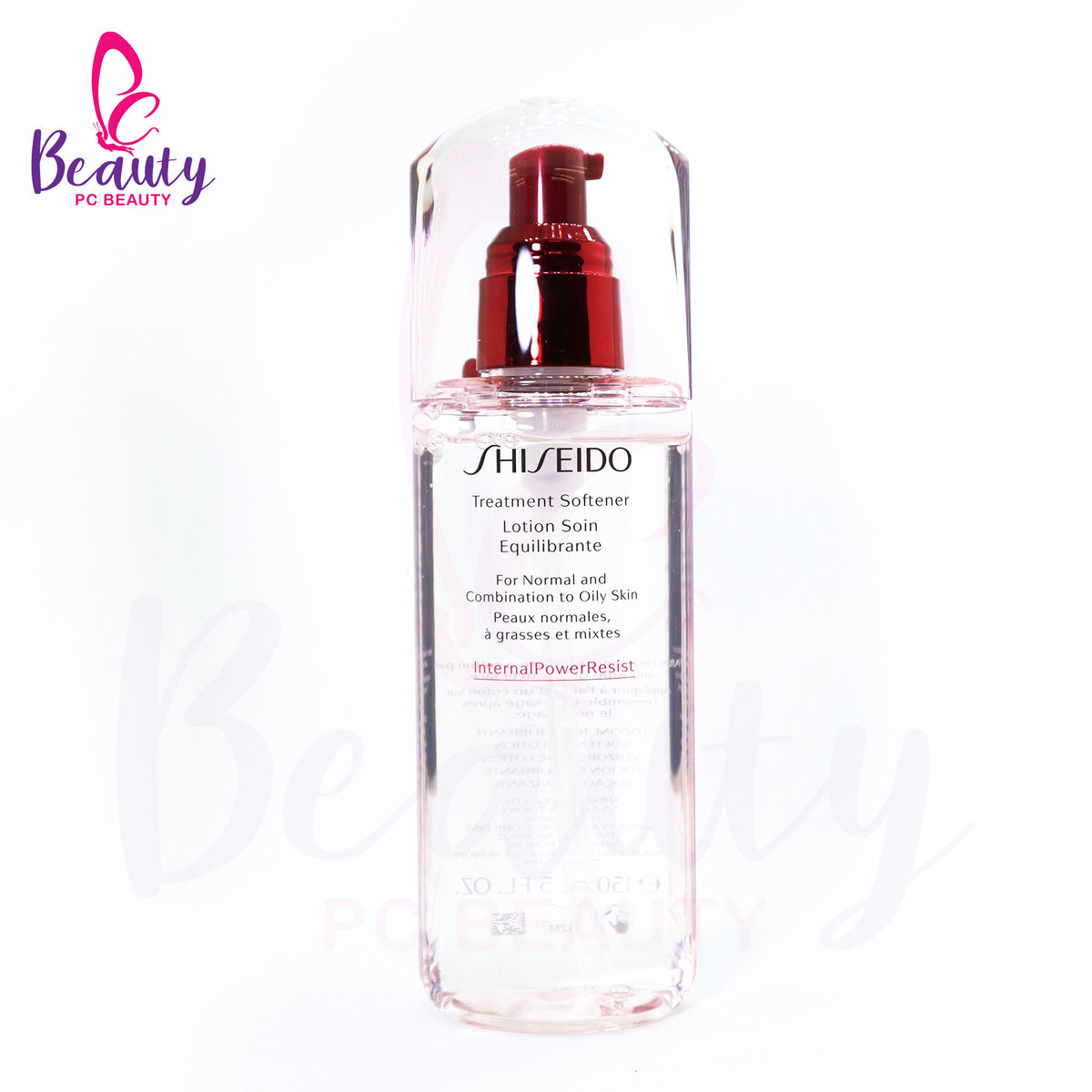 SHISEIDO TREATMENT SOFTENER 150ML (FOR NORMAL AND COMBINATION TO OILY SKIN) [Parallel Import Product]
