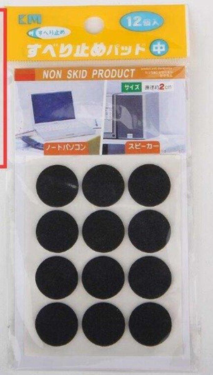 【12 units / Set】Japan EVA Shock protection [Parallel Import]