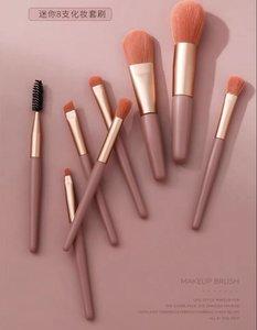 Four Pigs 化妝刷全套8支 初學者旅行刷子眼影 刷高光 腮紅刷 美妝工具-粉紅色