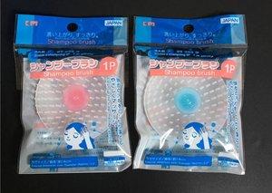 Four Pigs 日本頭皮保健按摩洗頭刷 梳子 頭皮清潔硅膠按摩刷 經絡刷【粉紅色】[平行進口]