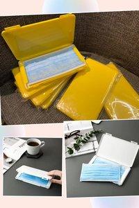 Four Pigs 口罩收納盒 便攜式隨身收納口罩 暫存夾子 口罩袋 收納盒 黃色一個