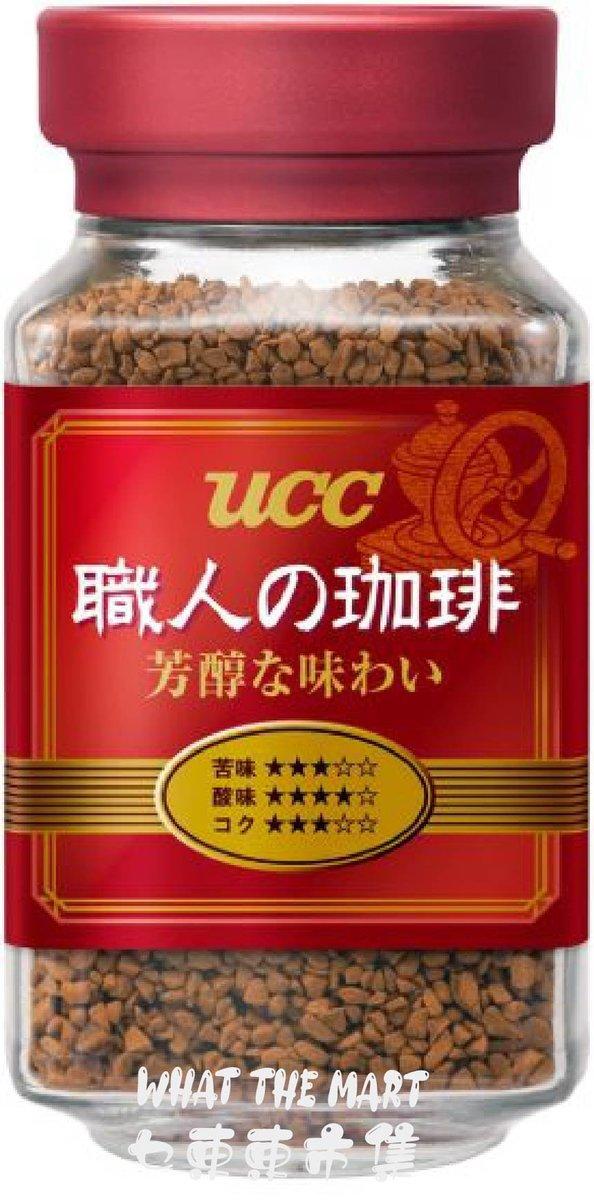 UCC Uejima Coffee Craftsman's Coffee, Rich Flavor Bottle 90g (4901201103964)