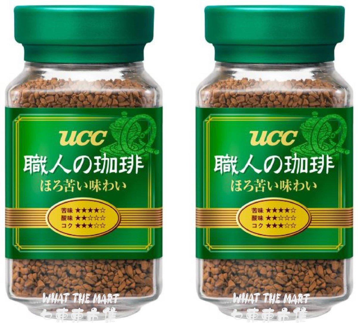 【2 件】UCC上島 職人即溶咖啡(濃香味) 90g (4901201103988_2)