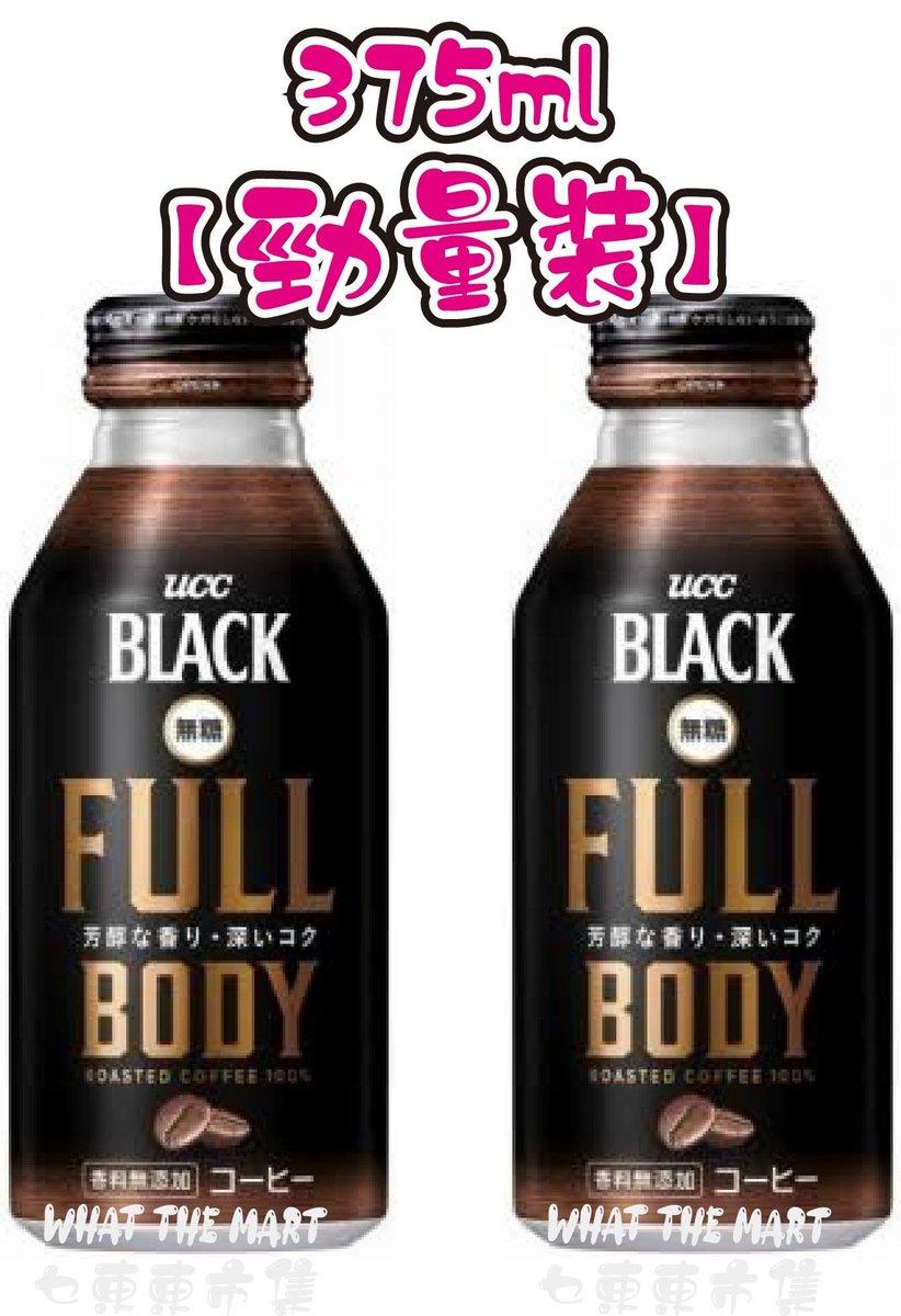 【2 件】【勁量裝】UCC上島 無糖黑咖啡 375ml (4901201138041_2)