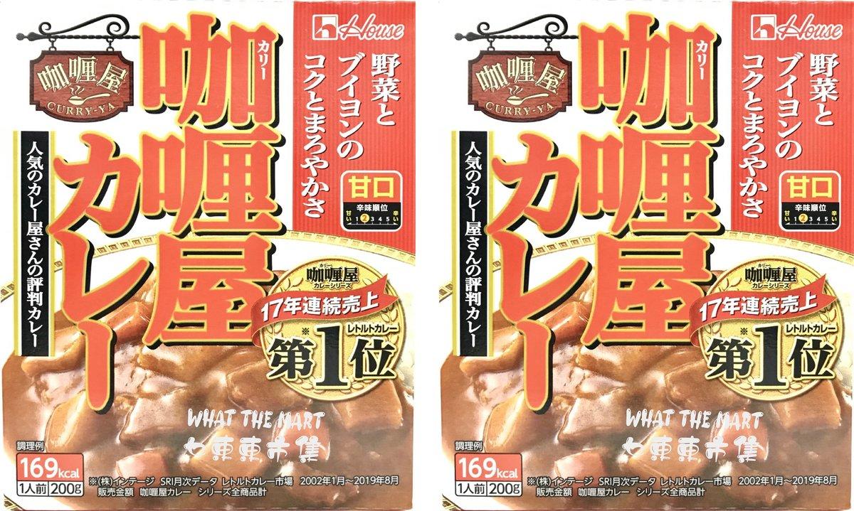 【2 pieces】HOUSE 即席牛肉咖喱(甘味) 200g (4902402626948_2)