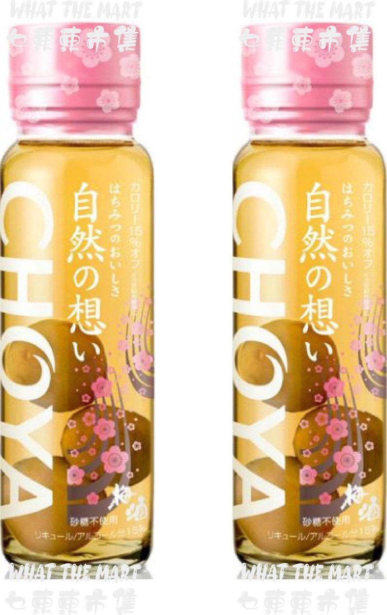 【2 pieces】Choya Thoughts of Nature Honey 325ml (4905846117218_2)