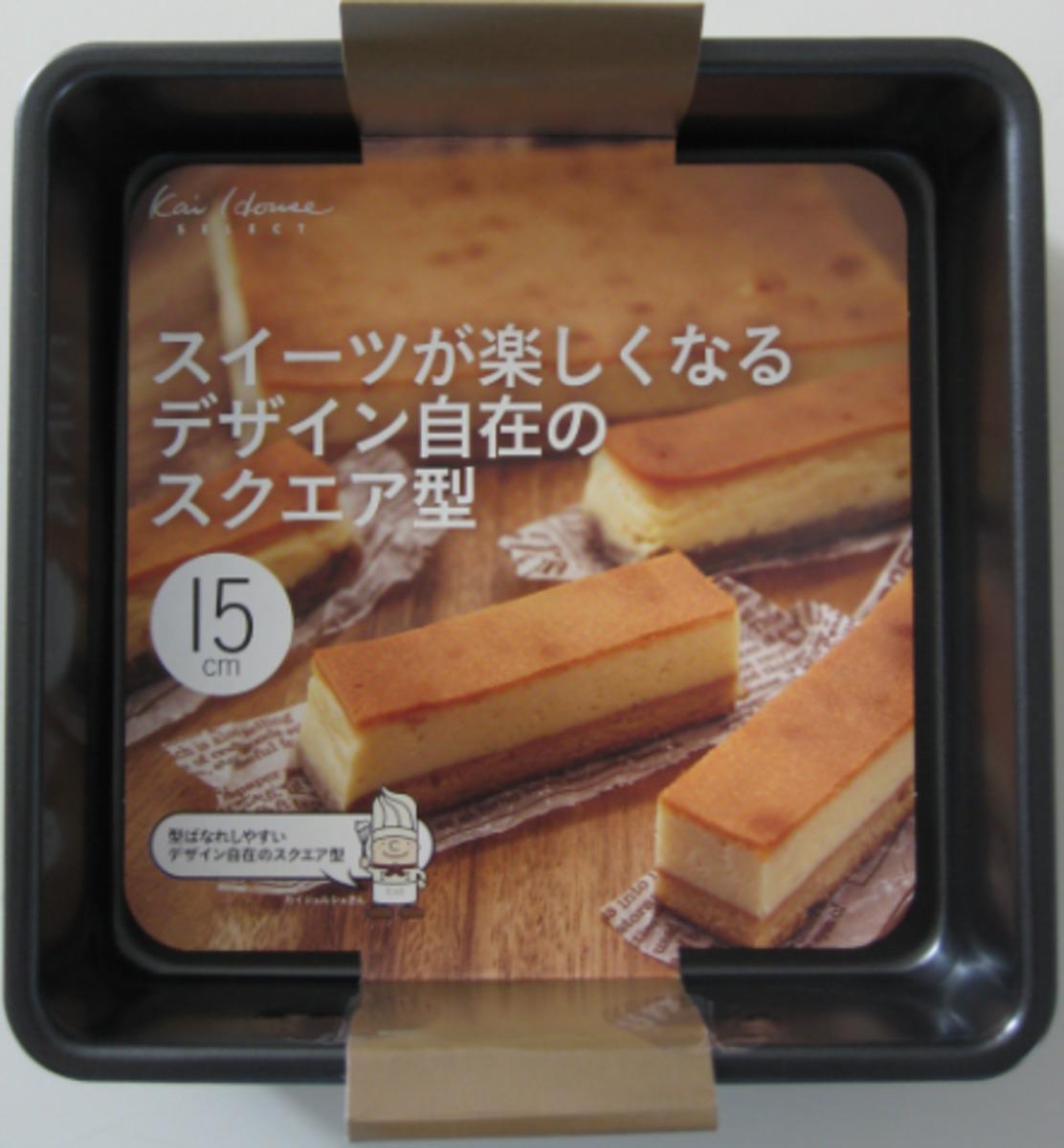 正方形蛋糕模 15cm