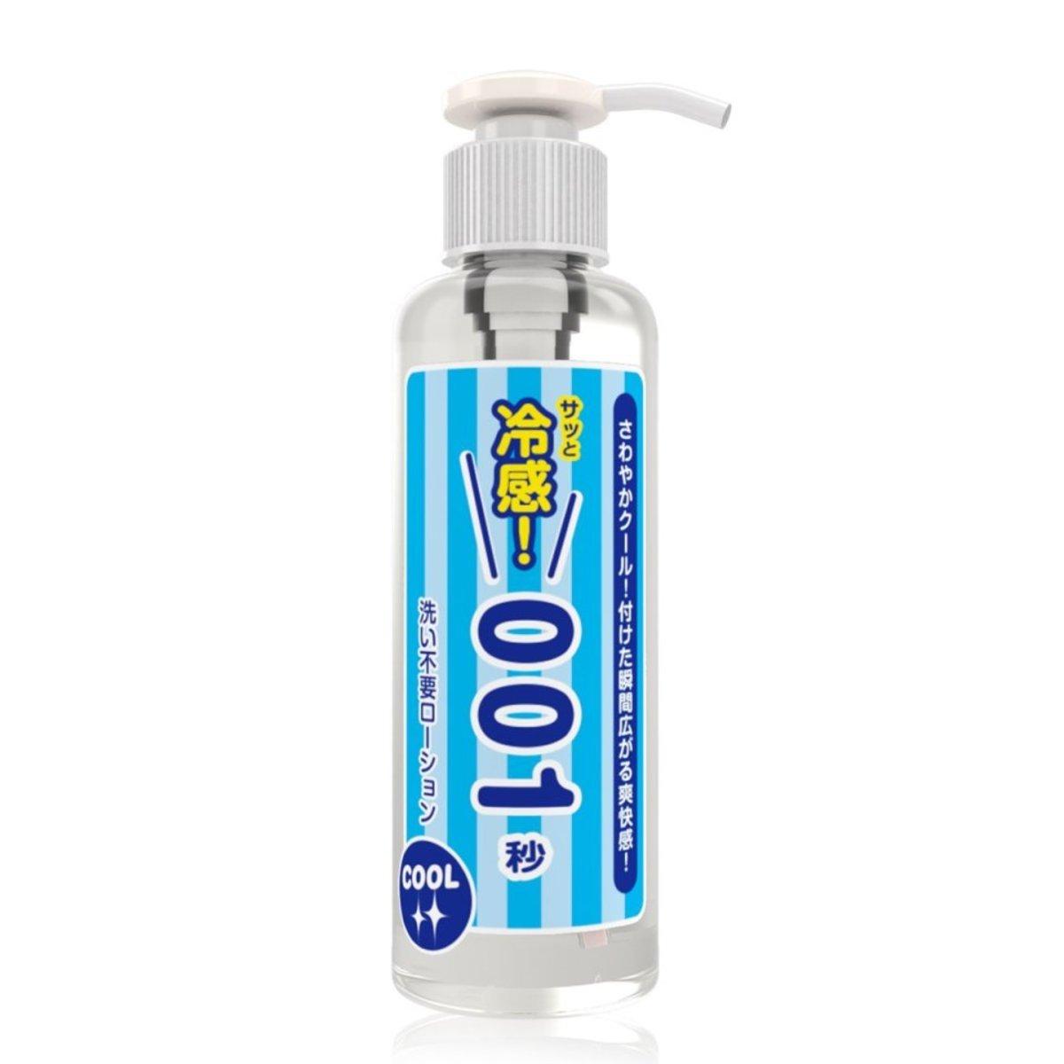 快速見效免沖洗潤滑劑 冷感 180 ml