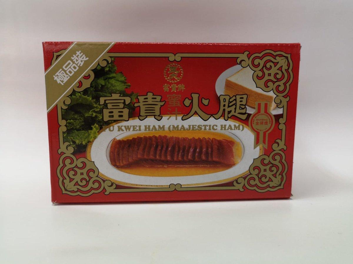 富貴蜜汁火腿(550克)