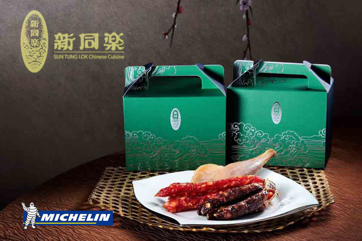1 Box - Goose Liver Sausages Gift Set (8 pcs) + 1 Bottle - Homemade XO Chili Sauce 【Self Pick-up】