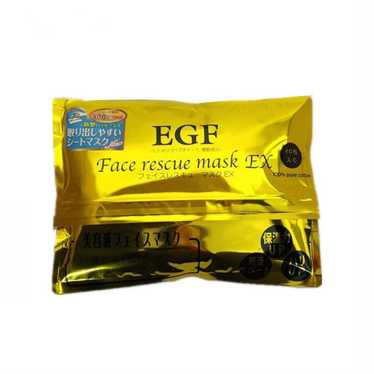 EGF Face Rescue Mask EX 40pcs (Parrallel Import)