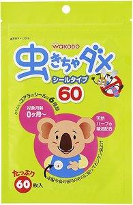 Wakodo 和光堂 日本製和光堂嬰兒防蚊蟲貼60片