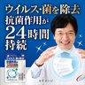 Etak Air Refresher Spray 250ml