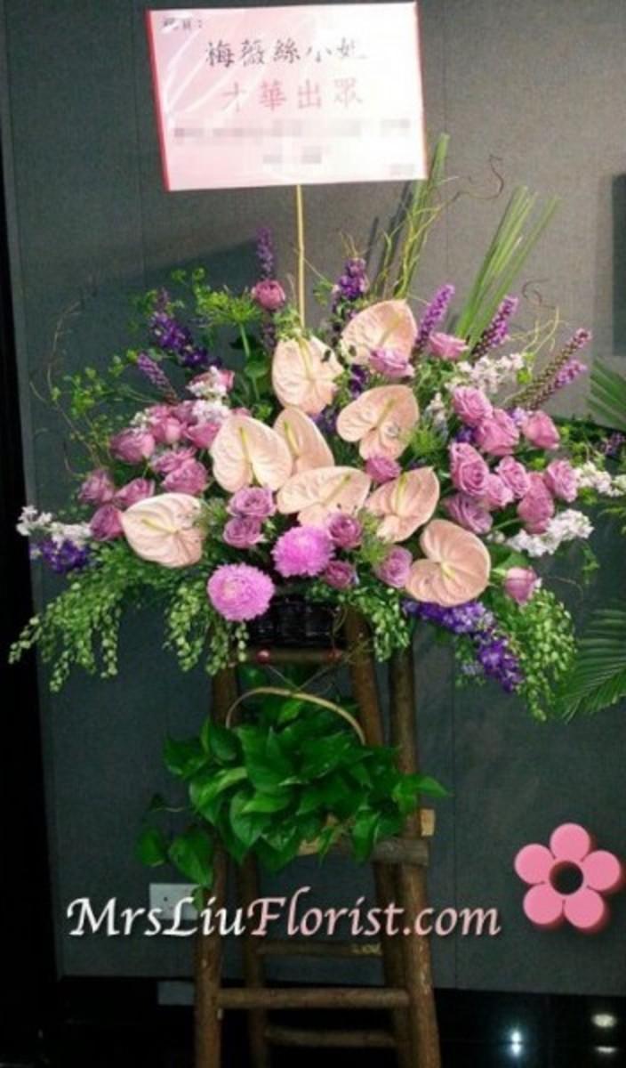 G10 表演恭賀花籃 (紫玫瑰+粉掌+紫菊花+馬尾)
