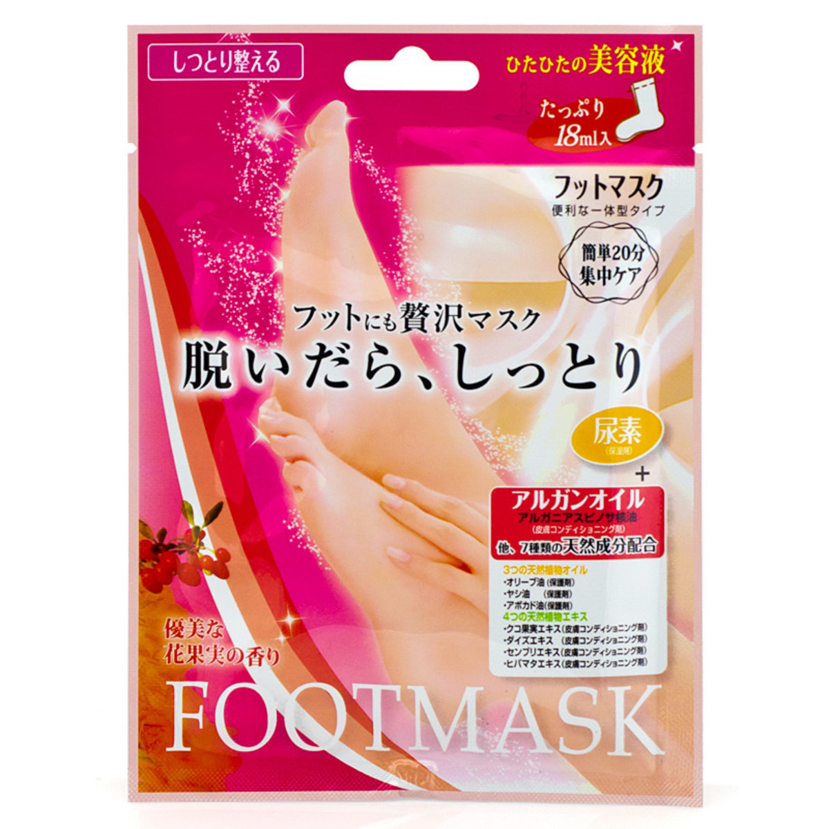 Beauty World - Lucky Trendy Moisturing Foot Mask 18ml x1 (Parallel Import)