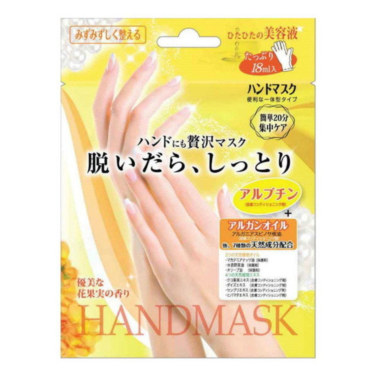 Beauty World - Moisturize Hand Mask 18ml (Parallel Imports)