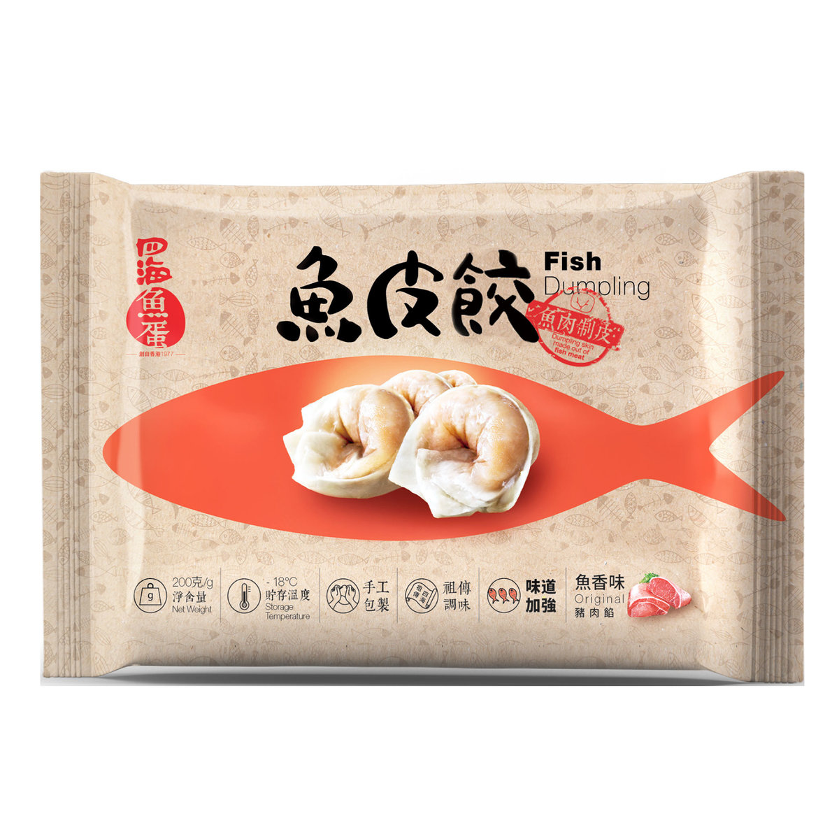 原味魚皮餃200g(急凍)