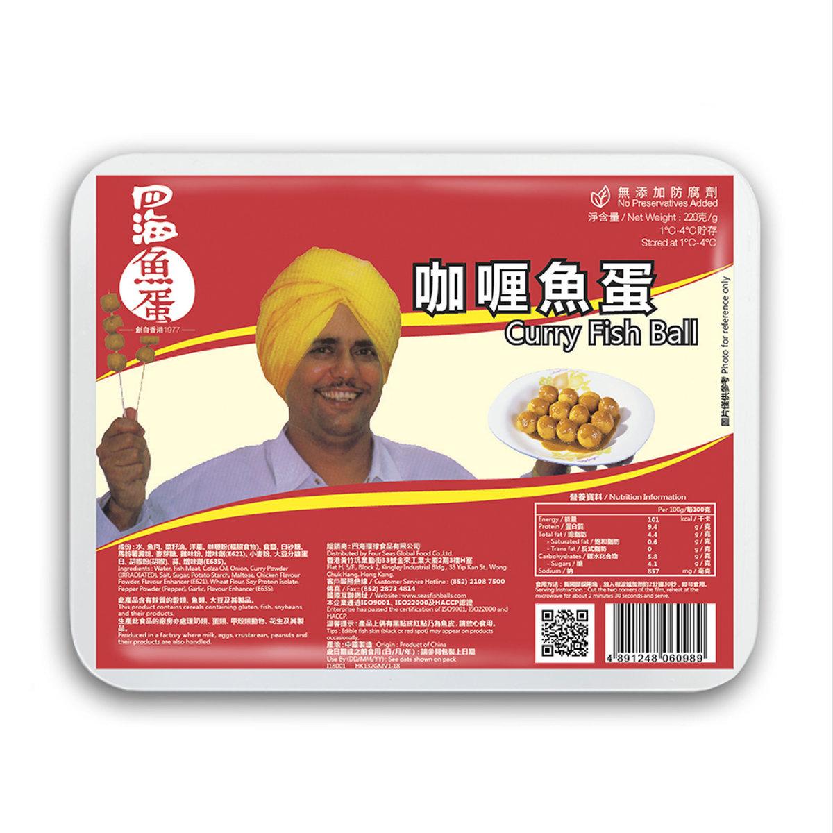 咖喱魚蛋220g(冷凍)