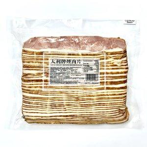 永利隆 大利牌煙肉片 (急凍) 907克