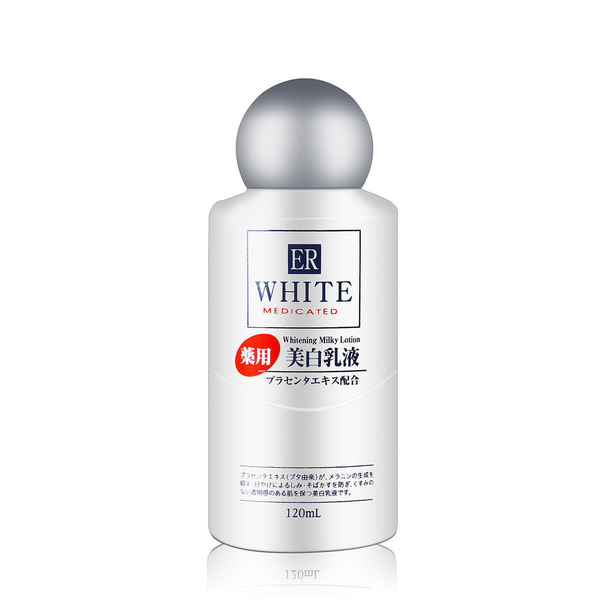ER Whitening Milky Lotion 120ml (4997770096943) (Parallel Import goods)