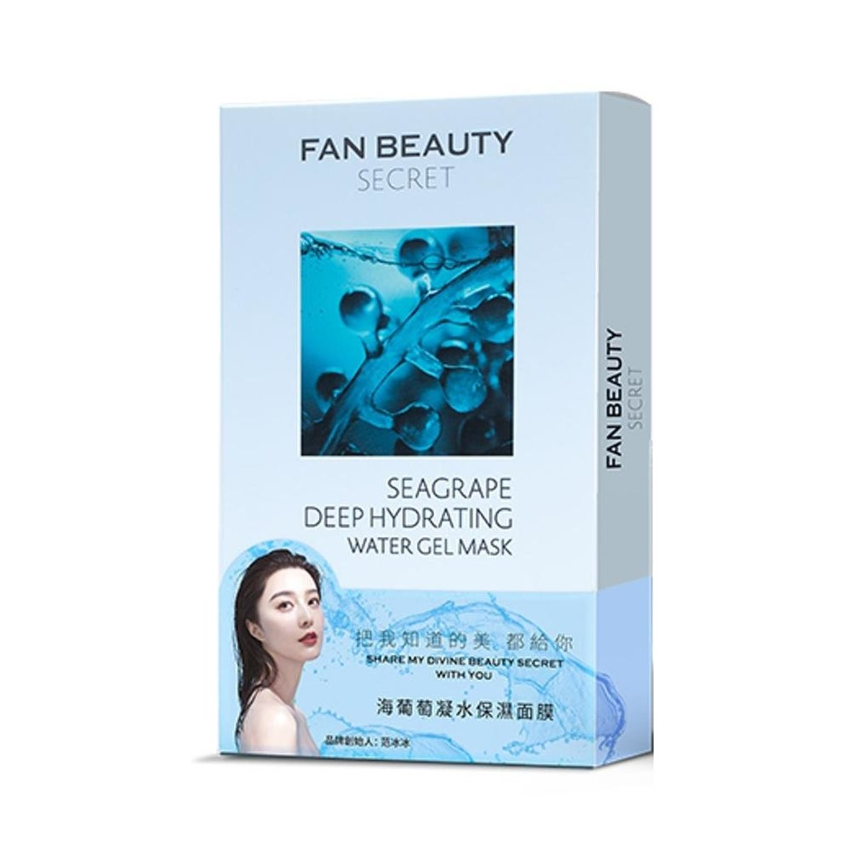 Fan Beauty Sercet - Seagrape Deep Hydrating Water Gel Mask ( 5pcs ) (8809563474684)