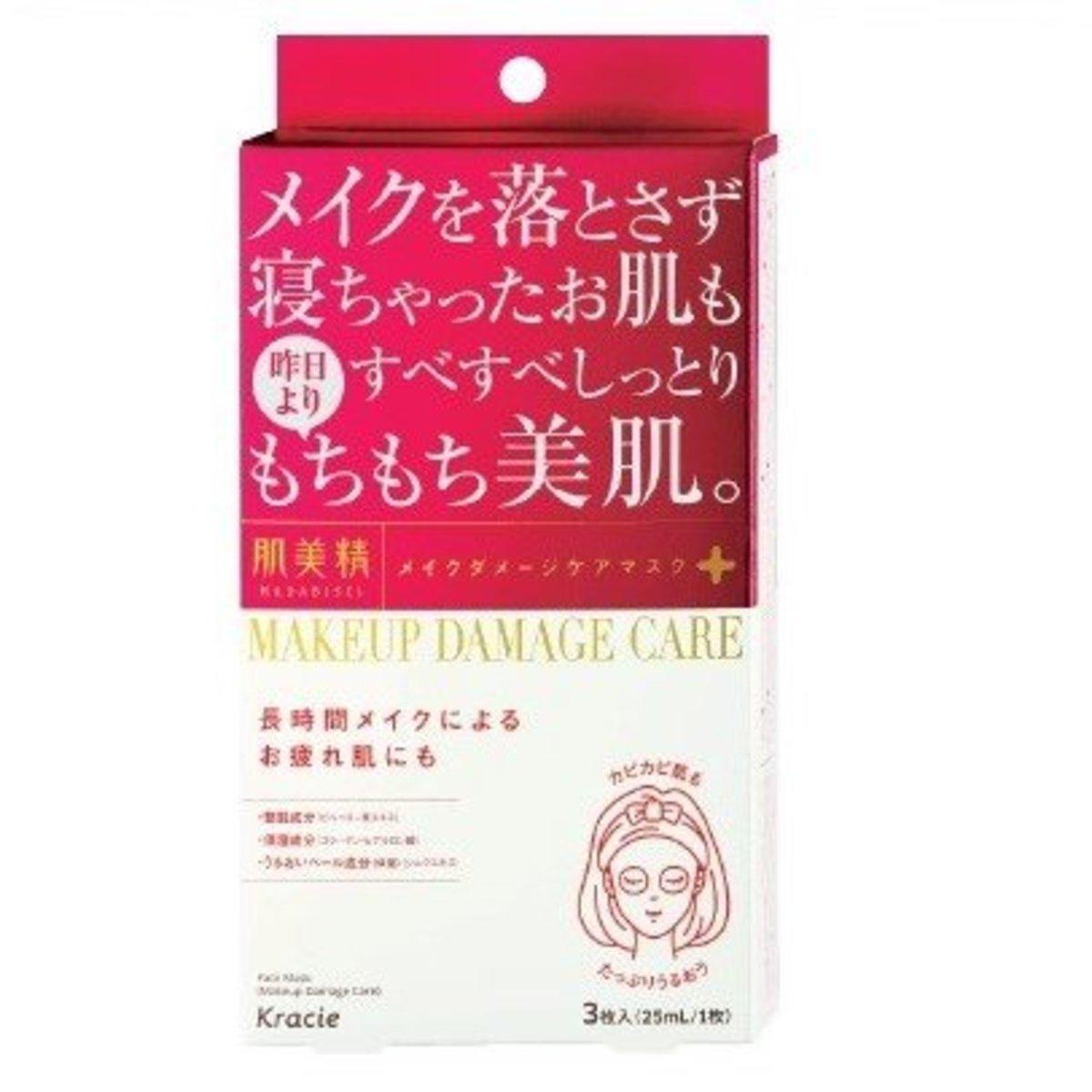 Kracie Hadabisei- Face Mask  15.5mlX3 pcs (Moist Type) (4901417622211) (parallel import goods)